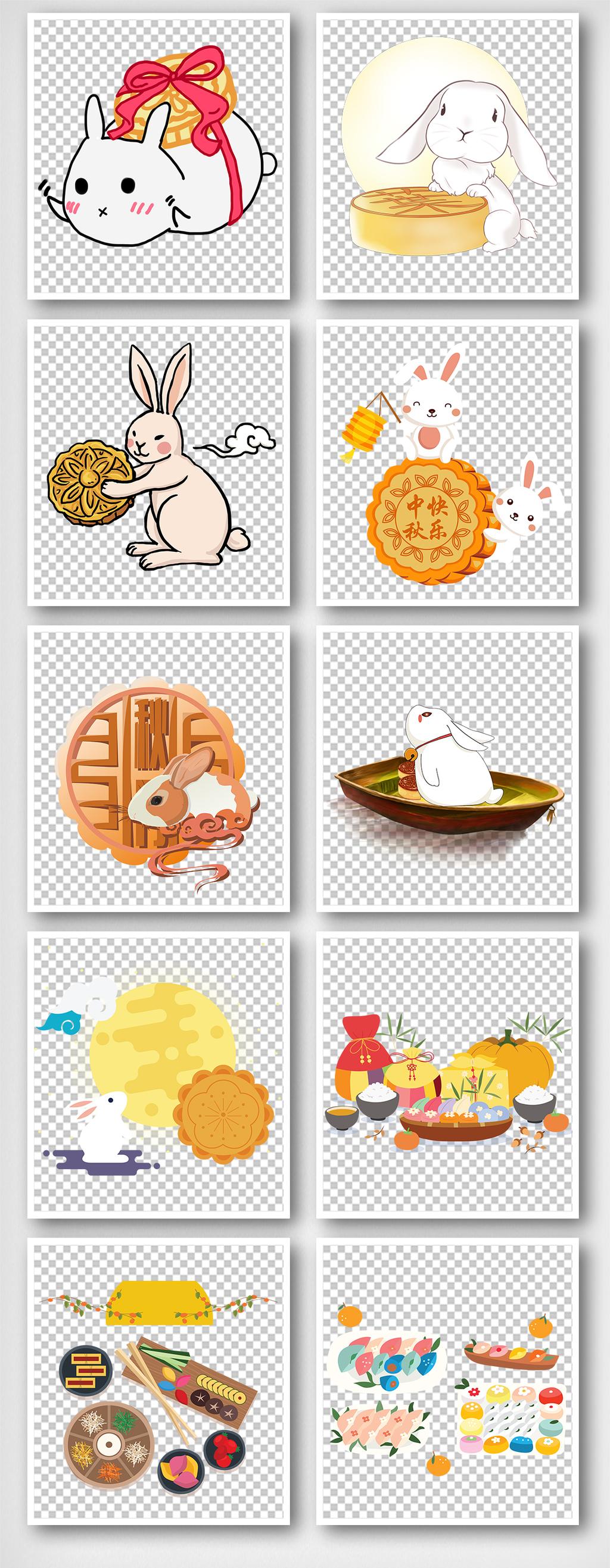 中秋节可爱卡通玉兔吃月饼插画元素