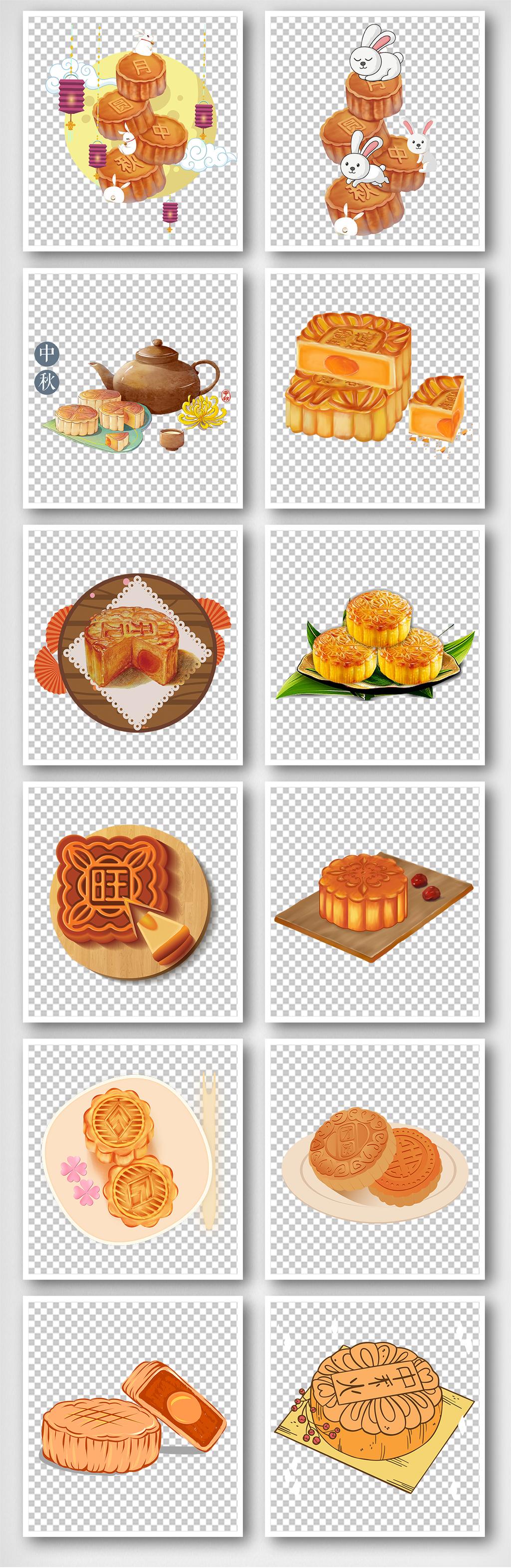 中秋节卡通手绘月饼元素png