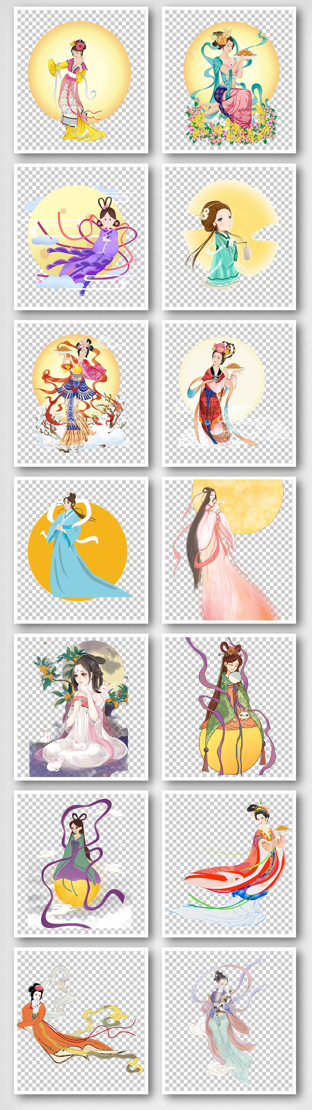 中秋节卡通手绘嫦娥仙女元素png图片素材(psd分层格式