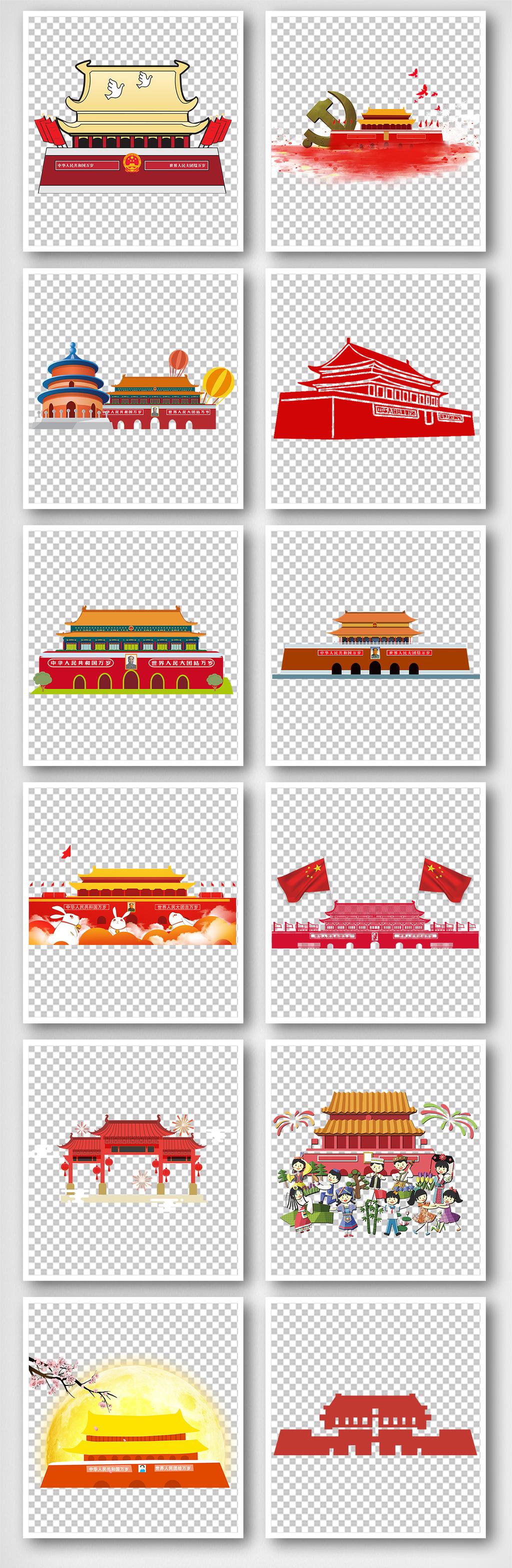 国庆节手绘卡通天安门插画元素