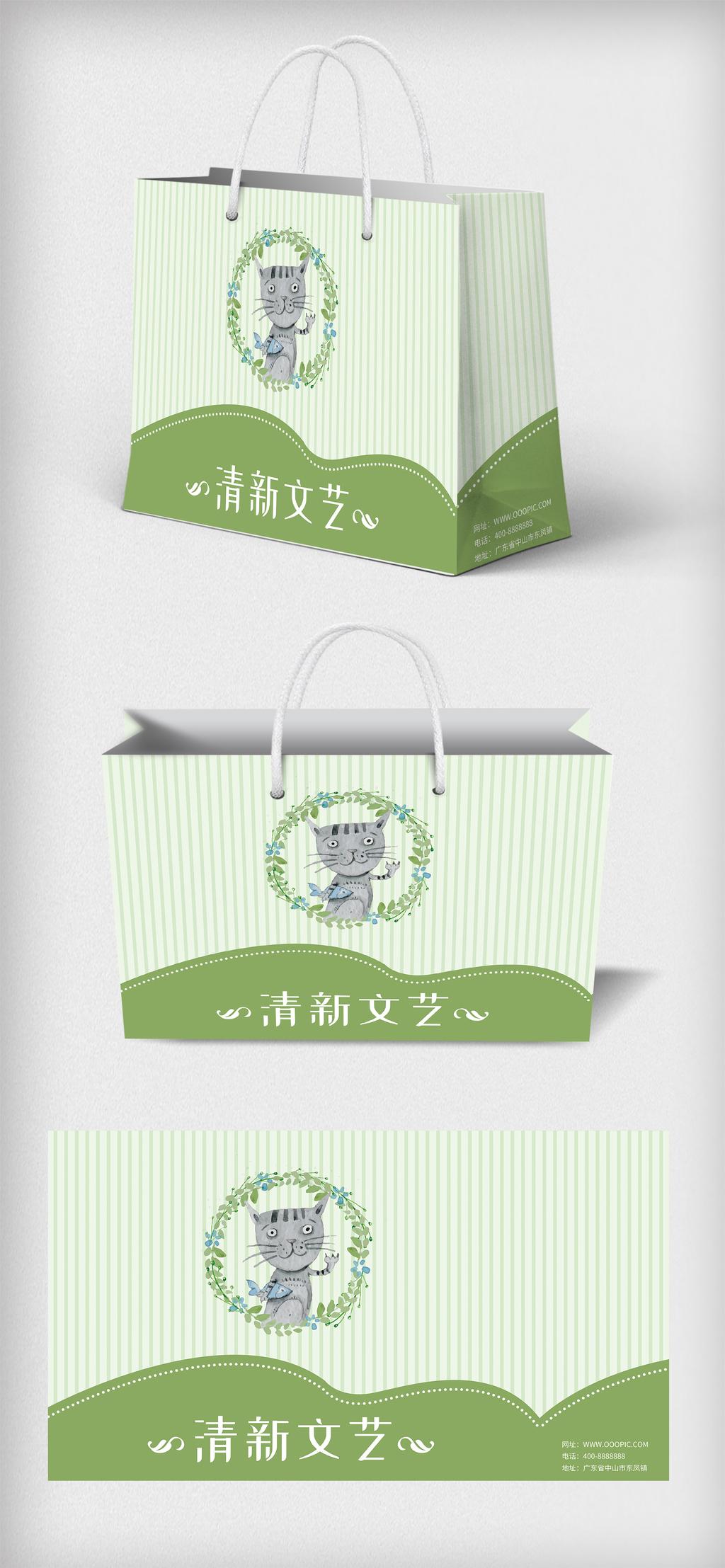 清新手绘背景礼品袋包装设计