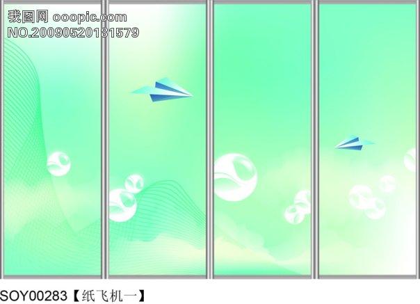 纸飞机一移门图片大全_编号soy0.设计素材_高清jpg