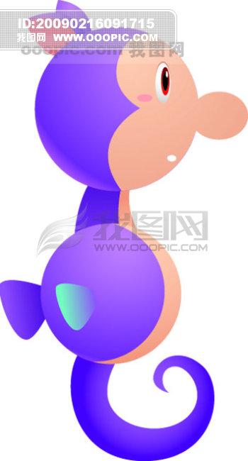 设计元素 其他 > 海马   图片编号:449039 文件格式:ai 颜色模式:rgb图片