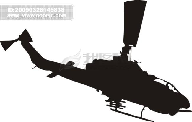 直升飞机剪影
