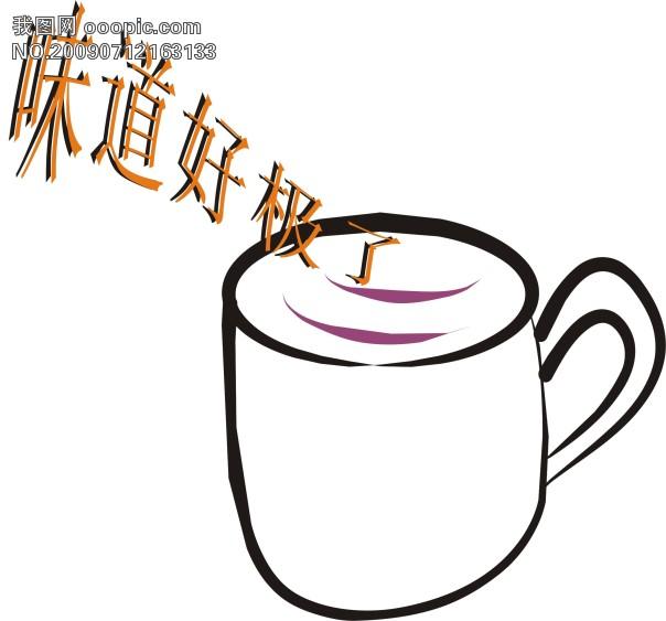 手绘简笔画 咖啡