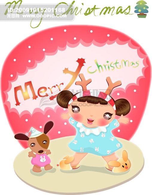 圣诞节 女孩 可爱 小狗 兔子衣服 卡通 粉色