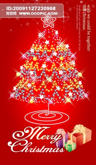 圣诞节pop