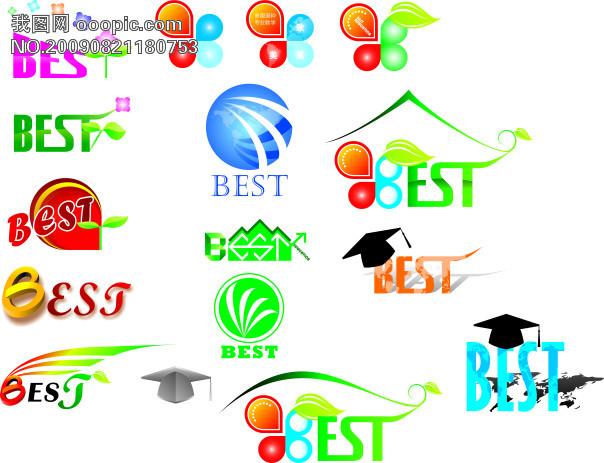 logo艺术字 logo模板设计