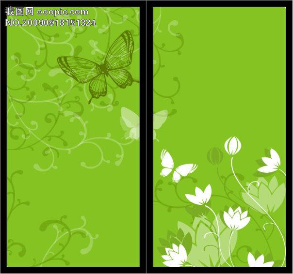 蝴蝶花丛移门设计图