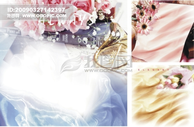 婚纱照——梦幻背景二